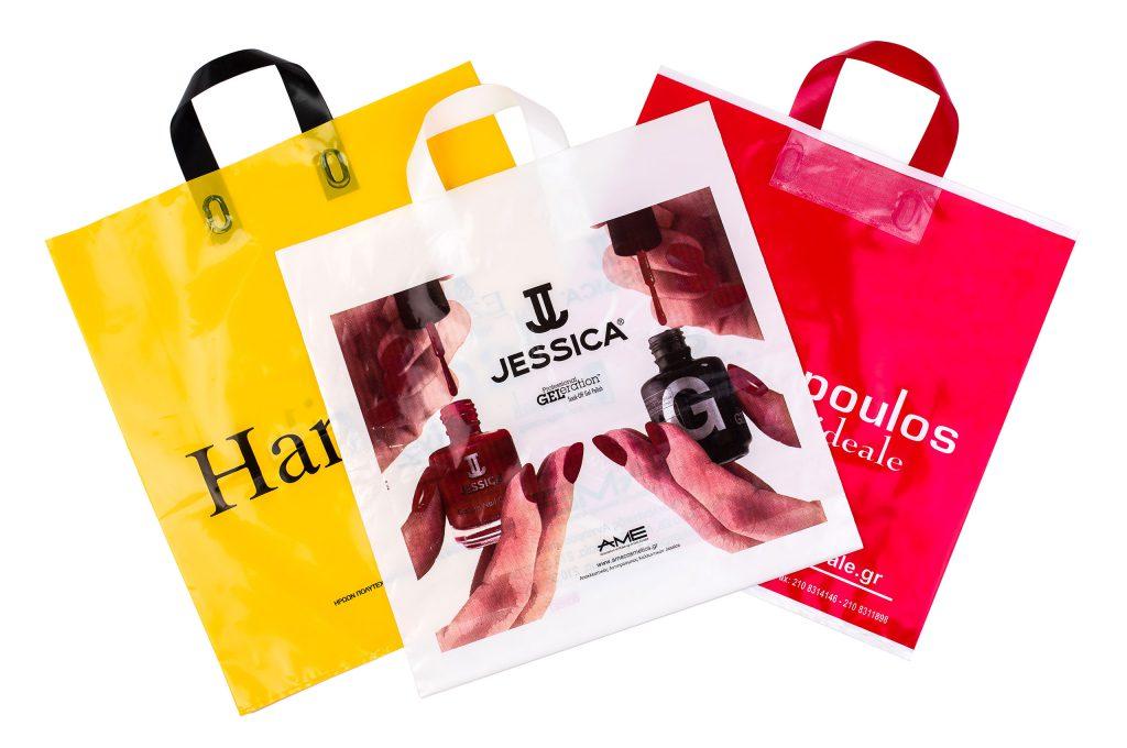 Πλαστικές Σακούλες Soft Loop