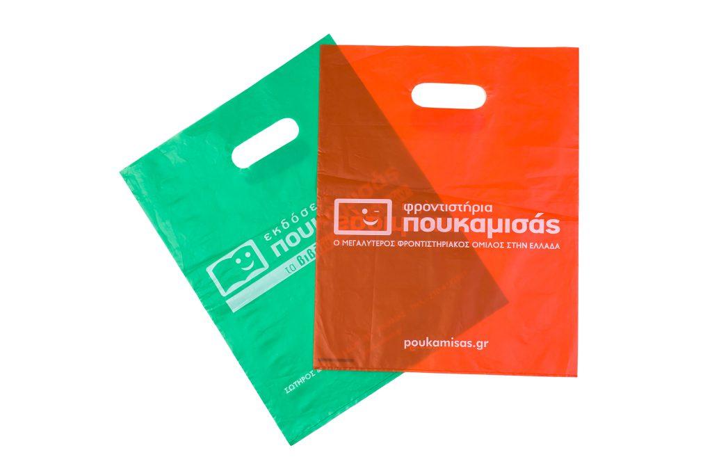 Πλάστικες Σακούλες Τύπου Χόυφτα - Κόκκινο- Πράσινο
