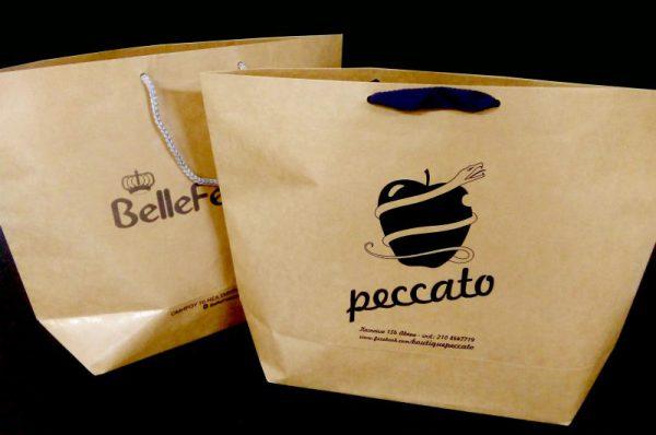 Χάρτινες Σακούλες Με κορδόνι- Εκτυπωμένο με λογότυπο - περιορισμένο τεμάχιων- κράφτ