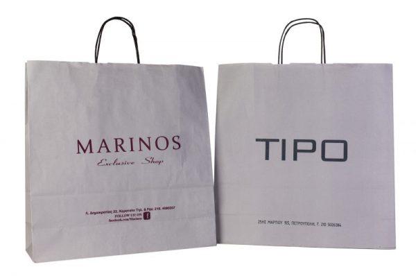 Λευκές- Χάρτινες Σακούλες Με Στριφτό Χεράκι Μηχανοποιημένες για καταστήματα- υποδημάτων- ενδυμάτων