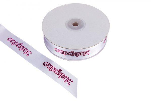 Κορδέλλες Σατέν Με Εκτύπωση(Σε ρολλό) Λευκό