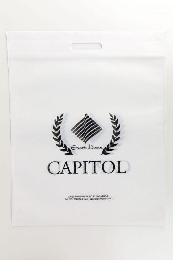 Πάνινες τσάντες NON WOVEN - επαναχρησιμοποιήσιμα