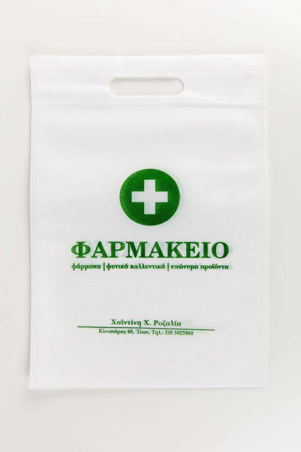 Πάνινες τσάντες NON WOVEN Για Φαρμακείο- επαναχρησιμοποιήσιμα