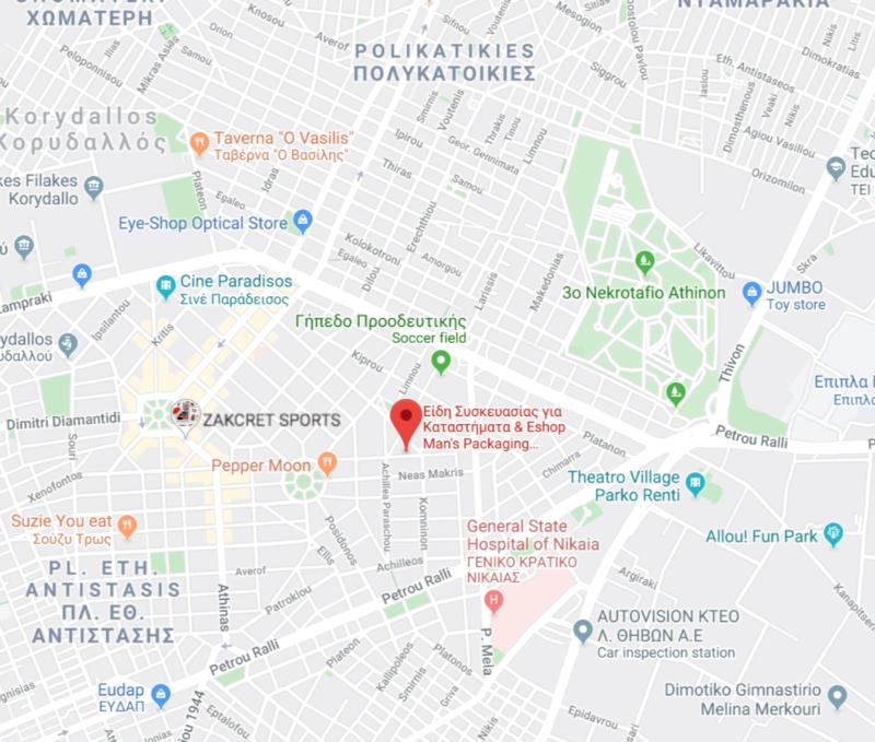 Mans Packaging - Πόντου 22, Νίκαια - Χάρτης- google maps